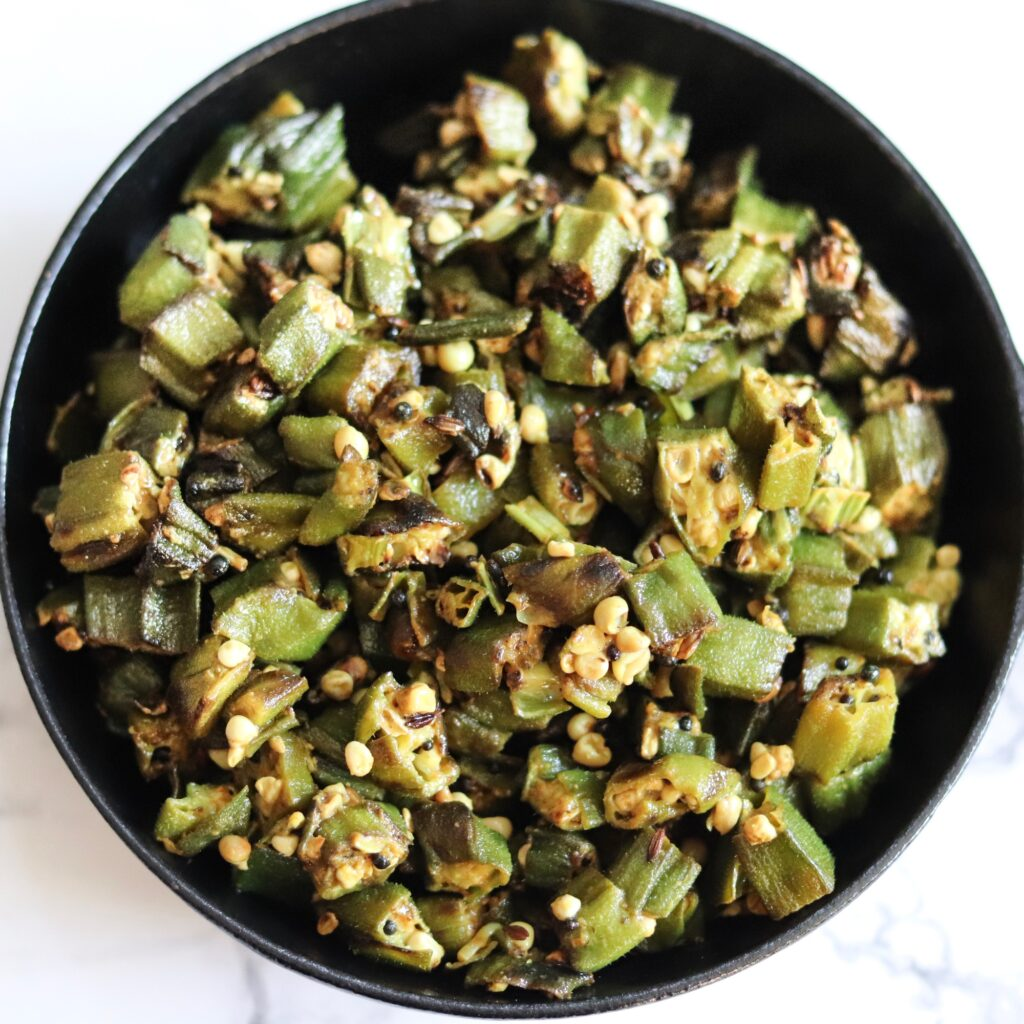 Air fried okra with turmeric